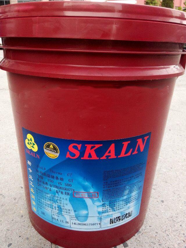 斯卡兰(SKALN)GT特玛合成高温链条油 粘度50-400 200L