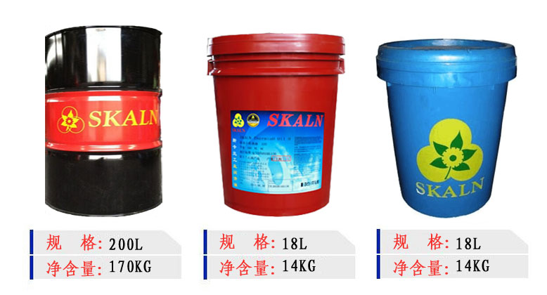 斯卡兰(SKALN)索路伯D乳化切削液 微乳切削液 18L 商品实拍