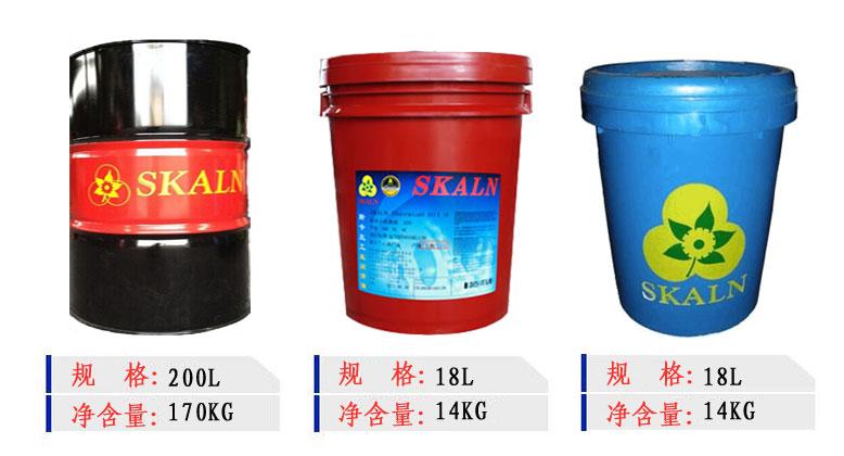 烤箱高温链条油 液体润滑高温链条油