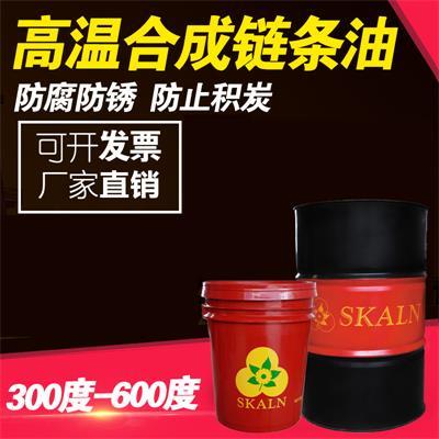 高温链条油在岩棉板的应用