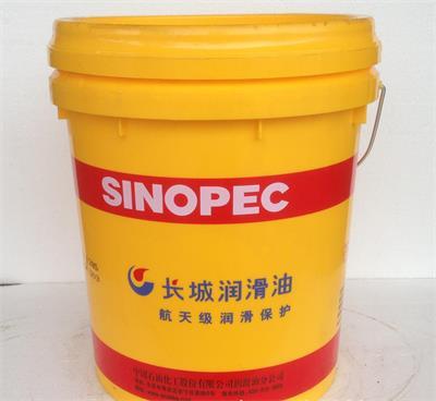 长城SHT-518合成高温链条油
