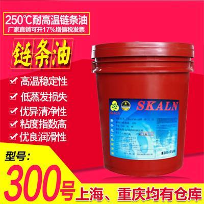 高温环境对高温链条油润滑的要求